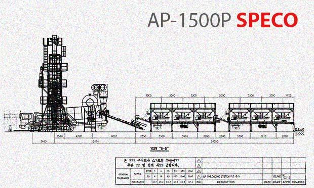 мобильный АБЗ SPECO AP-1500P
